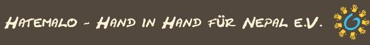 Hatemalo - Hand in Hand für Nepal e. V.